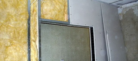 Калькулятор расчета толщины внутреннего утепления «минвата + гипсокартон»