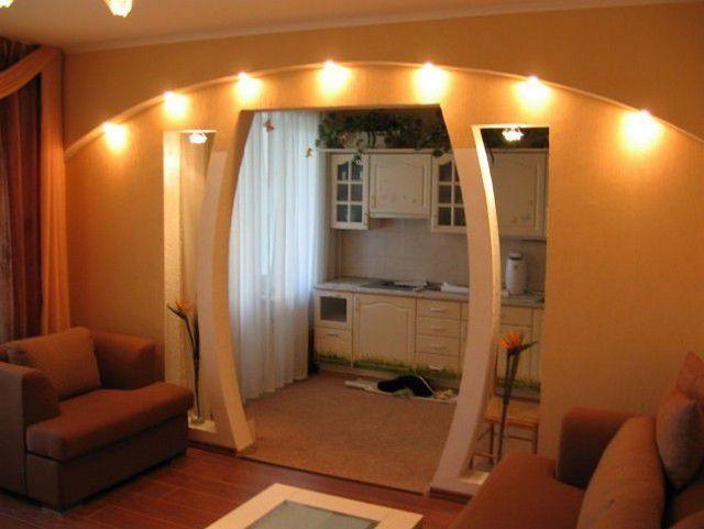 Стену между кухней и комнатой сносить полностью даже не обязательно - вполне может хватить фигурного проема