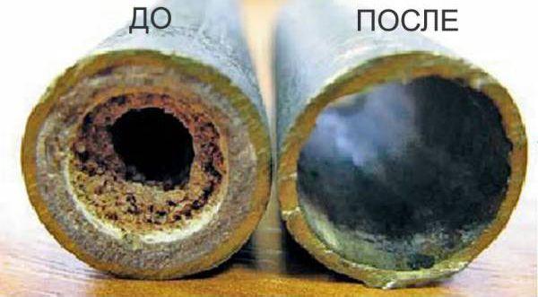 Трубы до и после промывки