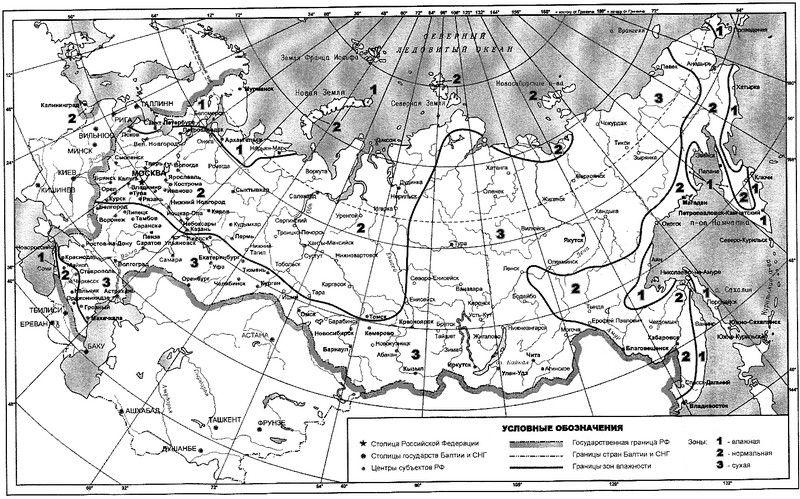 Распределение территории России по зонам влажности