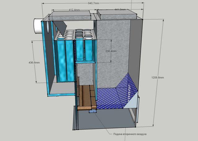 Пример 3D визуализации конструкции пиролизного котла