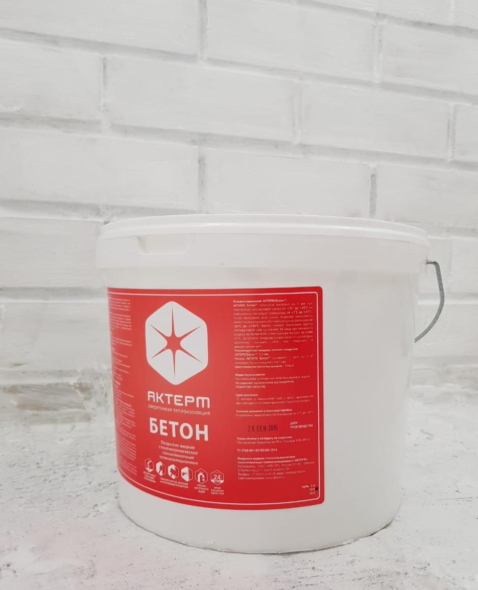 Жидкая теплоизоляция в удобной пластиковой таре