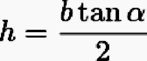 Формула высоты конька