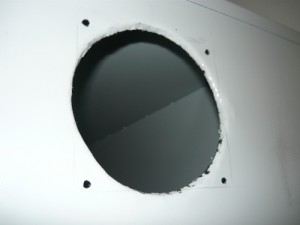 Обработанное отверстие для вентилятора