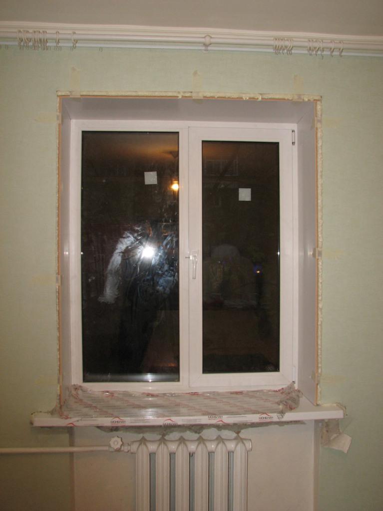Окно установлено