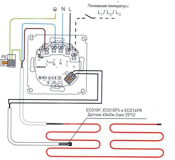 Монтаж скрытого терморегулятора теплого пола
