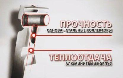 Основные достоинства биметаллических радиаторов