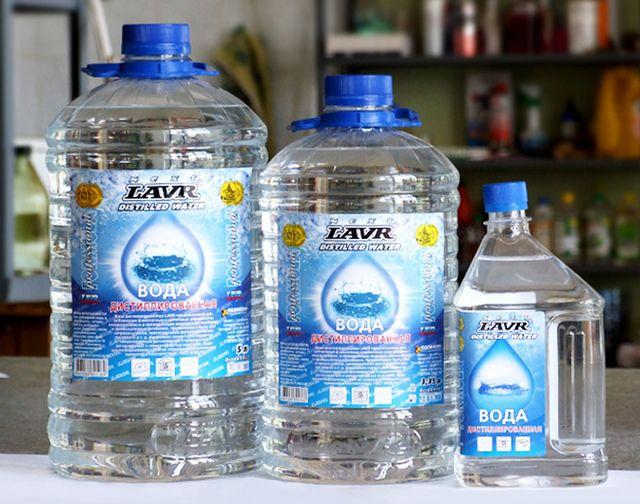 Можно для системы отопления приобрести дистиллированную воду