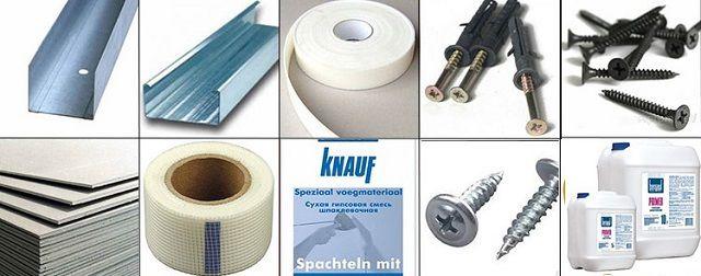 Все необходимые материалы - очень просты в использовании и доступны по стоимости