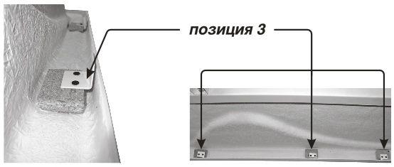 Прикрепите отжимные пластины на закладные элементы, установив расстояние 2мм между бортом ванны и краем отжимной пластины