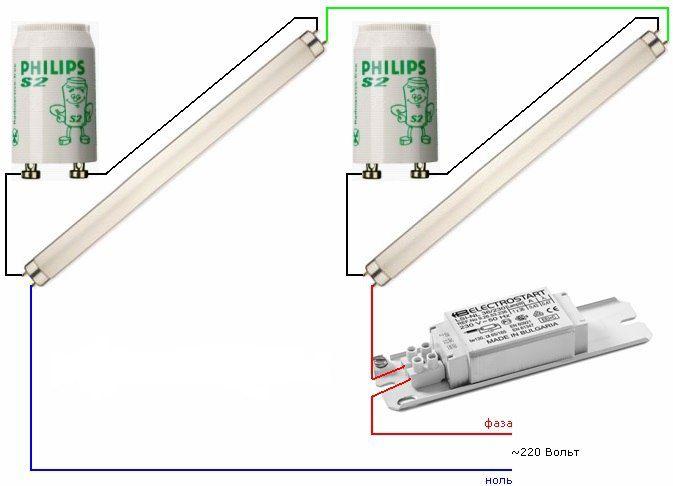Схема для последовательного подключения двух ламп