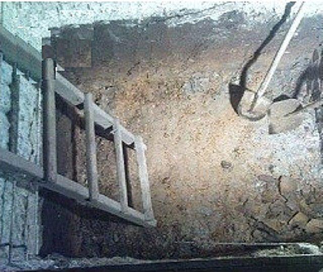 Выкопанный котлован