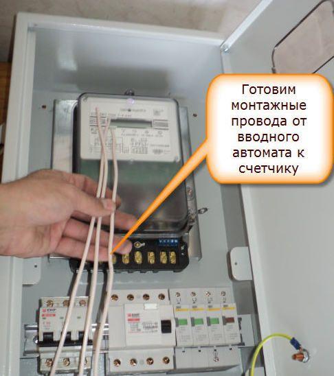 Готовим монтажные провода