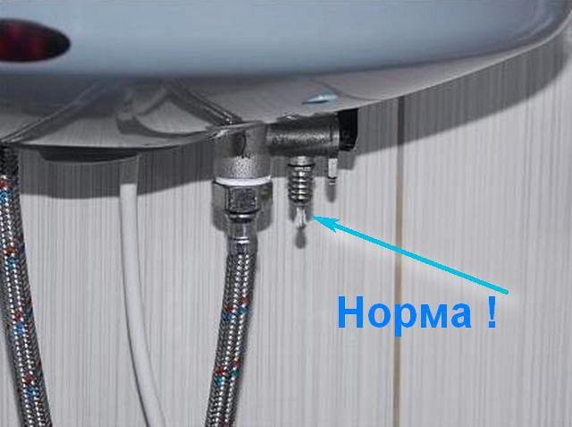 Выступающая из дренажного патрубка вода - нормальное явление