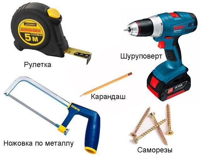 Работу всегда начинают с подготовки нужного инструмента