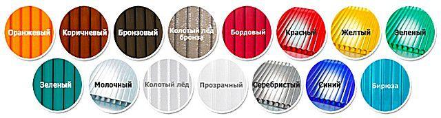 Различные оттенки и фактуры материала