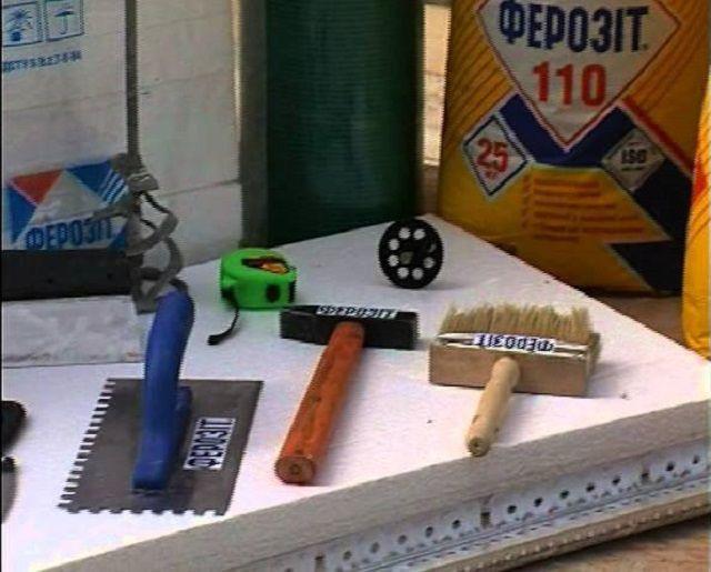 Инструменты и материалы для проведения утеплительных работ
