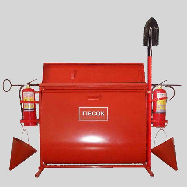 Образцовый пожарный щит