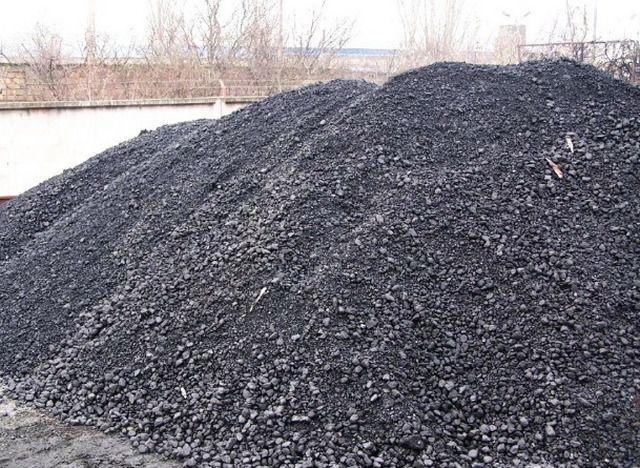 Доменный шлак - обычные обильные отходы крупных металлургических предприятий
