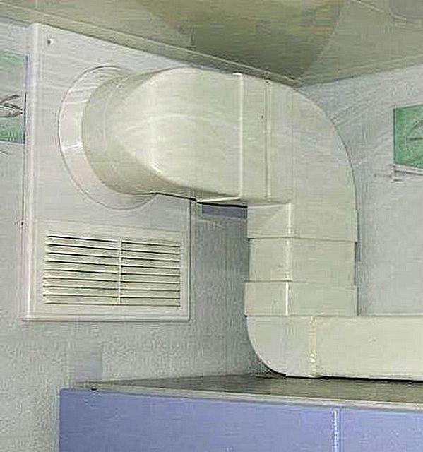 Вентиляционная решетка двойного действия
