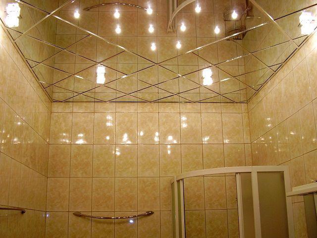 Смотрится зеркальный потолок, конечно, шикарно, но не всем такая отделка по вкусу