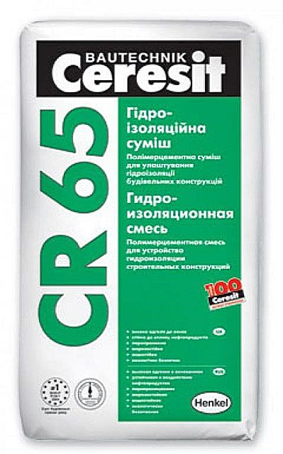 Один из самых популярных составов - Гидроизол Ceresit СR-65