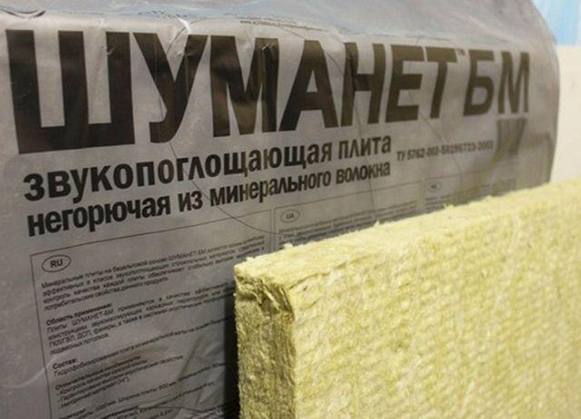 """Основой """"шуманет"""" являются базальтовые волокна"""
