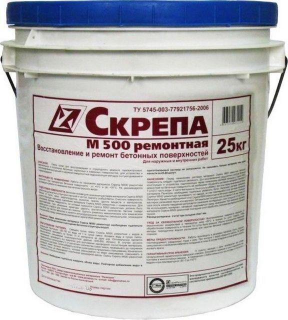 Для ремонта бетонной поверхности лучше приобрести специальный состав