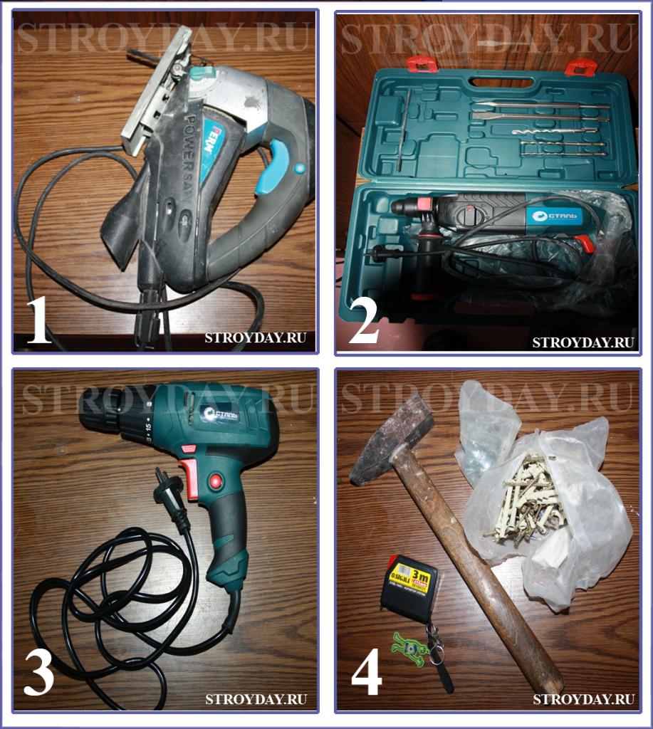 Группа необходимых инструментов 1- лобзик, дрель, молоток, шуруповерт