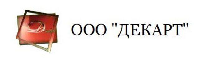 """Логотип ООО """"Декарт"""""""