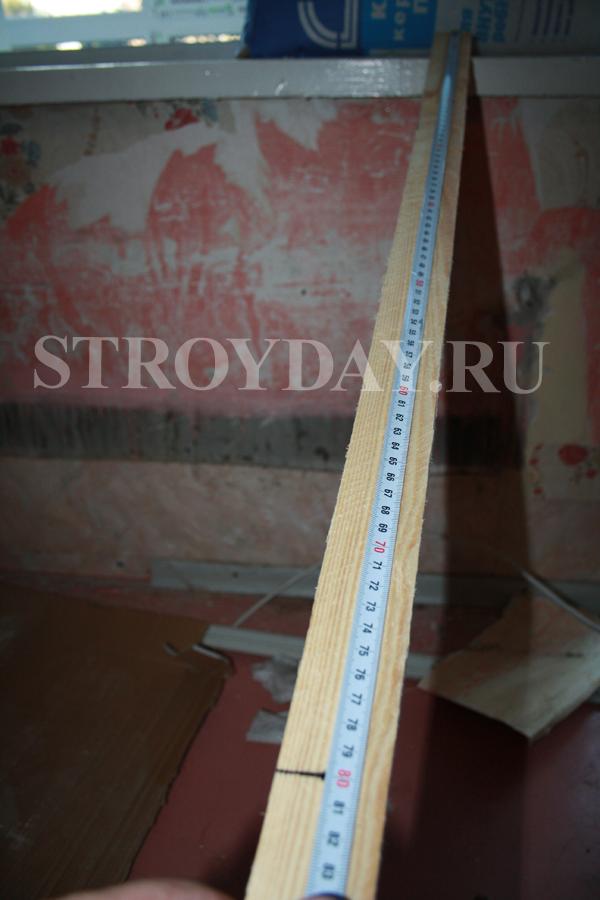 Образец рейки которая подойдет для создания опалубки на балконе