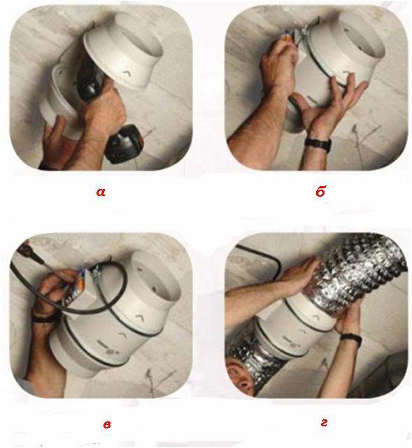 Последовательность установки канального вентилятора