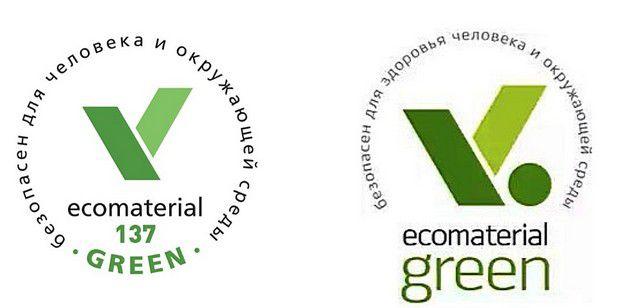 Экологические сертификаты, присвоенные компании ROCKWOOL