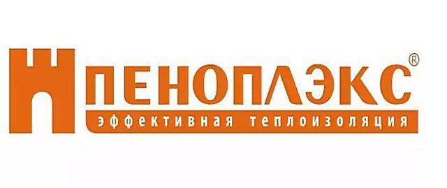 """Фирменный логотип """"Пеноплэкс"""" не спутаешь с другими"""