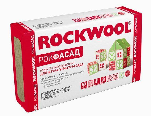 Упаковка плит ROCKWOOL РОКФАСАД