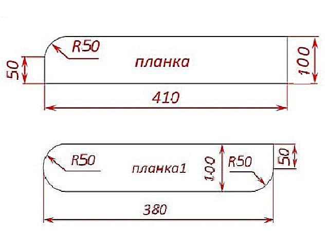 Планки ограждения и бортиков откидной конструкции.