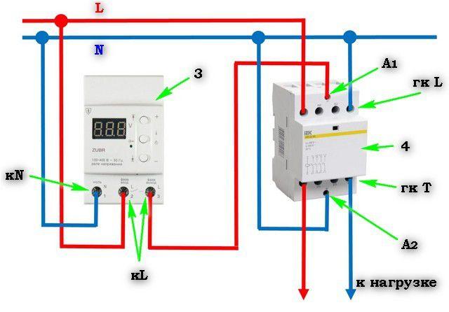 Пример установки реле напряжения в связке с электромагнитным контактором
