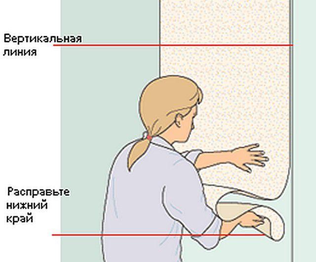 После совмещения с линией примерно до половины по высоте, можно отогнуть сложенный нижний край
