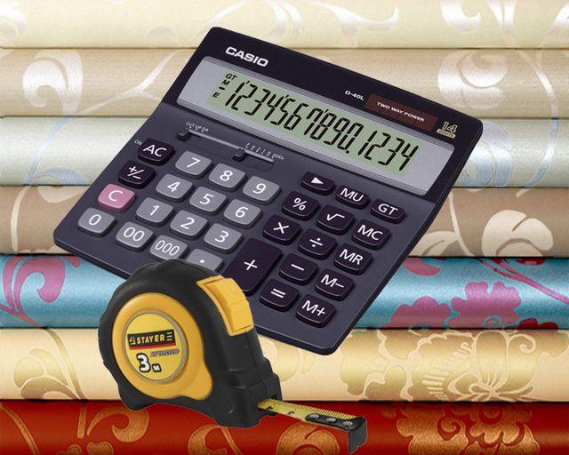 Расчет количества обоев на комнату – калькулятор