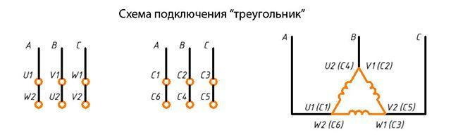 Подключение обмоток асинхронного двигателя треугольником