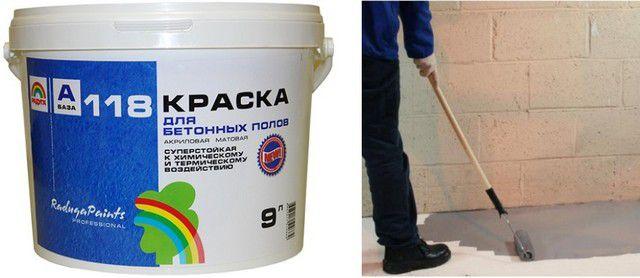 Еще один несложный вариант – окрашивание пола специальной краской для бетона