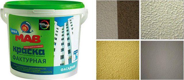 Очень интересные поверхности получаются в результате применения фактурных фасадных красок