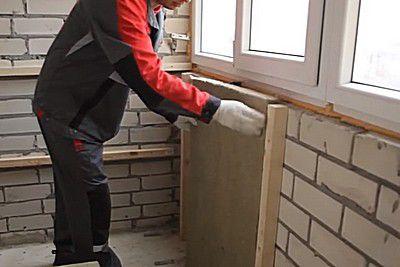 Утепление лоджии и балкона изнутри - пошаговая инструкция + .