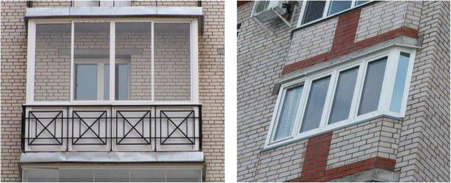 При определённом сходстве, балкон (слева) и лоджия имеют принципиальные различия, влияющие на возможность их отделки и функционального использования