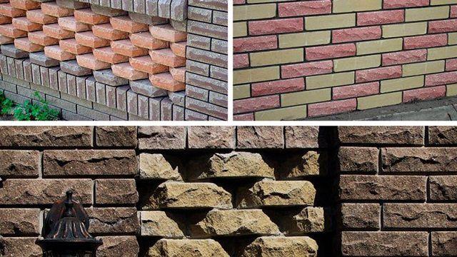 Специально для отделки фасадов выпускаются кирпичи с красивыми рельефными лицевыми поверхностями