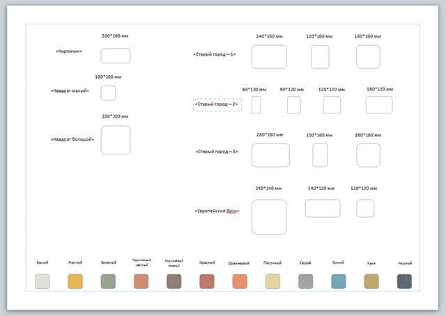 Цветовые шаблоны готовы