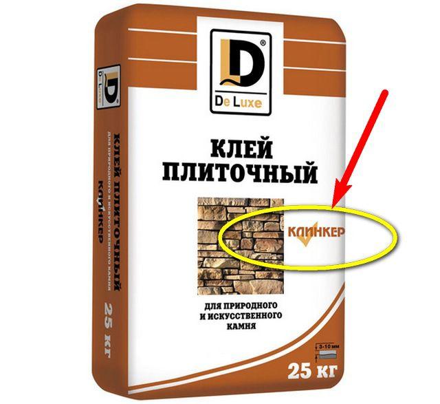 Лучше всего выбирать клей, производитель которого оговаривает возможность его применения именно для клинкерной плитки