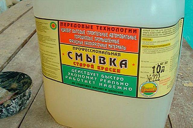 Один из способов удаления старой краски – химический, с помощью специальных смывок