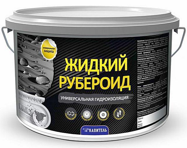 Особняком стоит густой полимер-битумный состав, заслуживший название «жидкий рубероид»