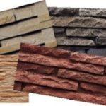Фасадные панели для наружной отделки дома виды особенности монтаж